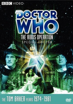 Ribos operation special edition us dvd