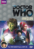 Meglos uk dvd