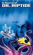 In Search of Dr. Riptide cover art by BEAUCOMM Interactive