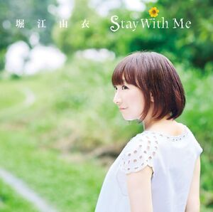 Stay with me single edition