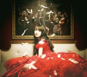 Scarlet knight single cover