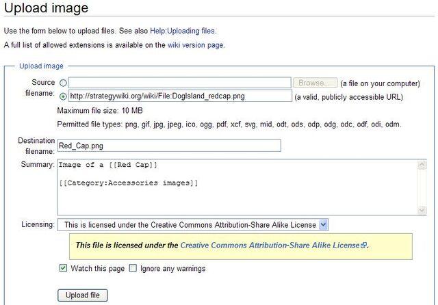 File:Importimages uploadfile.jpg