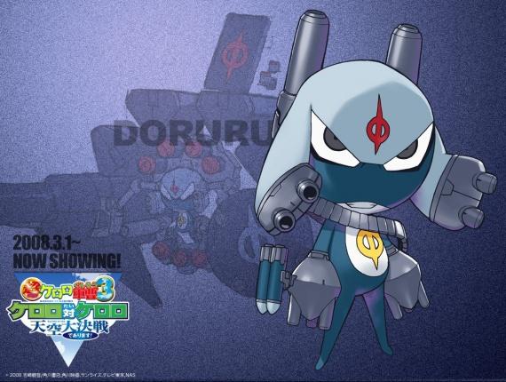 File:Doruru-1872495ef7.jpg