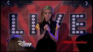 File:Avery sings.jpg