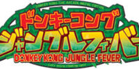 Donkey Kong: Jungle Fever