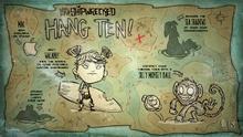 SW Update Hang Ten