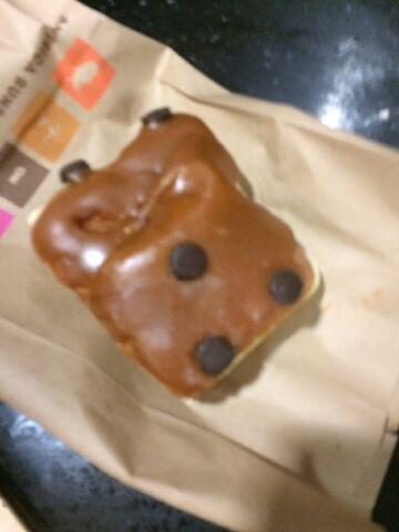 File:Carmel cheesecake doughnut square.jpeg