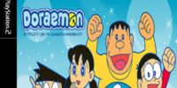 Dance Dance Revolution Doraemon 2