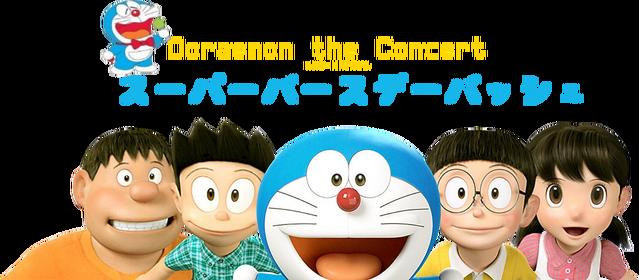 File:Doraemonconcert.png