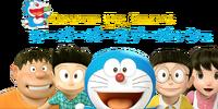 Doraemon the Concert:Super Birthday Bash