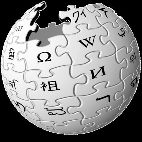 ファイル:Wikipedia-logo.png
