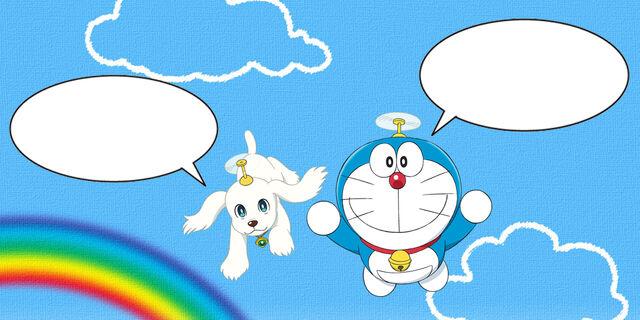 ファイル:Doraemon1.jpg