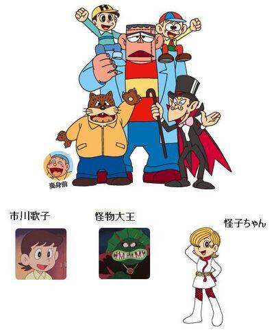 Www.shin-ei-animation.jp kaibutsukun images chara.jpg
