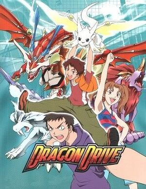 Dragon Drive (Title)