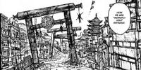 Migimaru-Hole