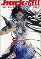 Thumbnail for version as of 20:20, September 5, 2006