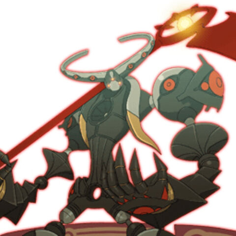 Skeith in its Avatar appearance.
