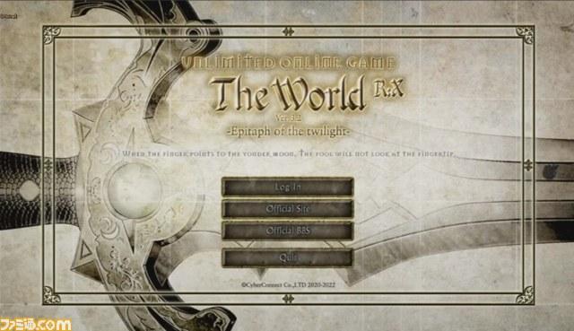 File:The World R-X.jpg