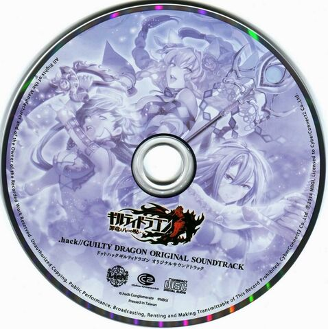 File:Disc.jpg