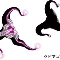Concept Art of Gomora in .hack//G.U.