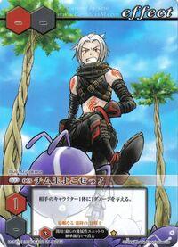 65 (Card Battle)