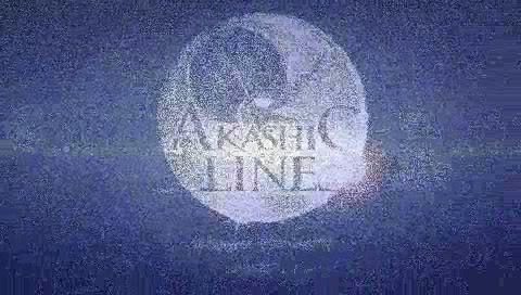 File:Akashic Line.jpg