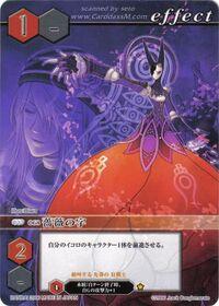68 (Card Battle)