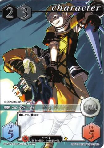 File:41 (Card Battle).jpg