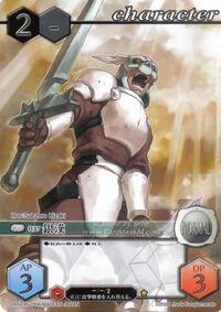 37 (Card Battle)