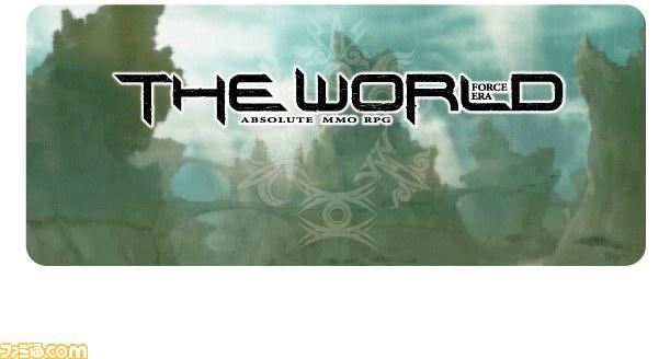File:The World FORCE-ERA.jpg