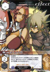 52 (Card Battle)