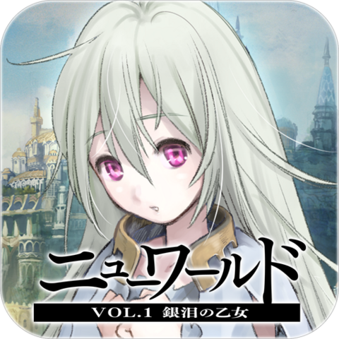 File:New World Icon.png