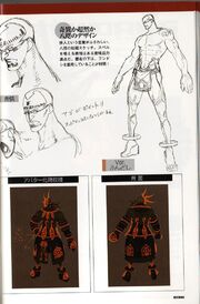 Yata Prototype (G.U. Perfect Guide Page 36)