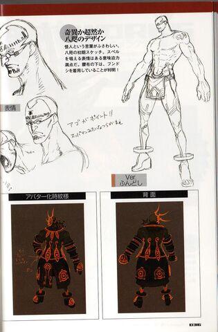 File:Yata Prototype (G.U. Perfect Guide Page 36).JPG