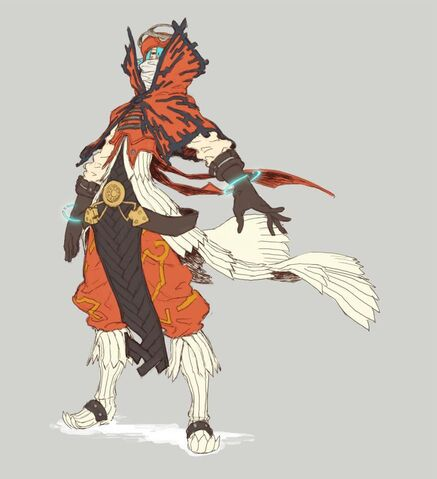 File:Kite (Guilty Dragon).jpg