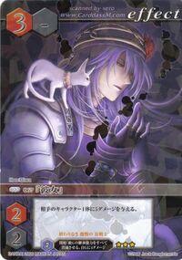 67 (Card Battle)