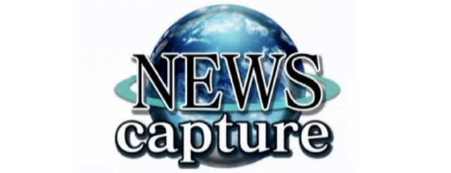 File:NewsCaptureBBS.png