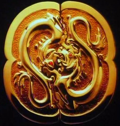 File:Dragon medallion.png