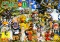 Thumbnail for version as of 07:19, April 24, 2014
