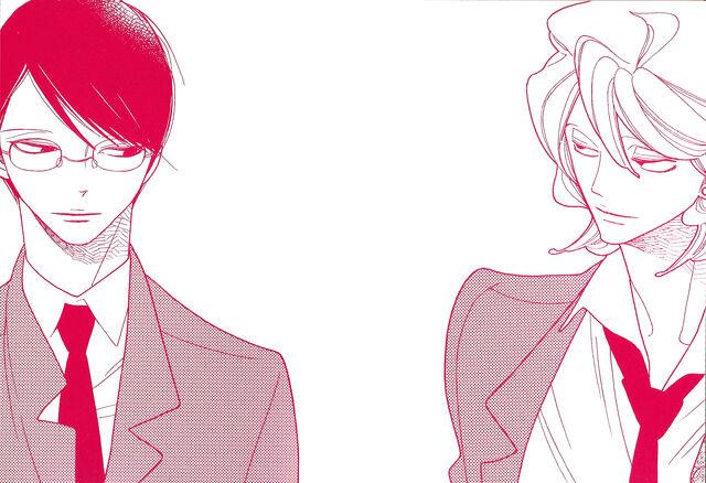 File:Doukyuusei.(Manga).full.1357779.jpg