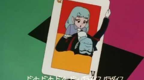 Osamu Tezuka's Don Dracula - Opening