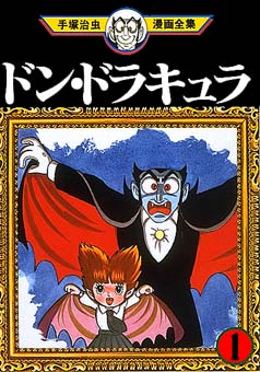 File:Don Dracula.jpg