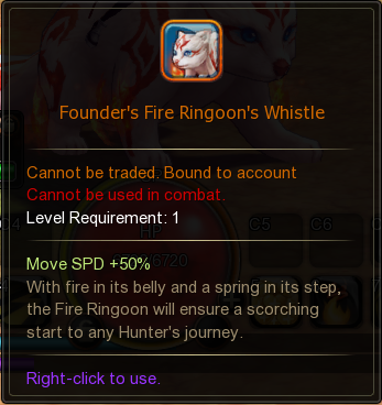 File:Founder's Fire Ragoon Whistle.png