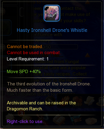 File:Hasty Ironshell Drones Whistle.png