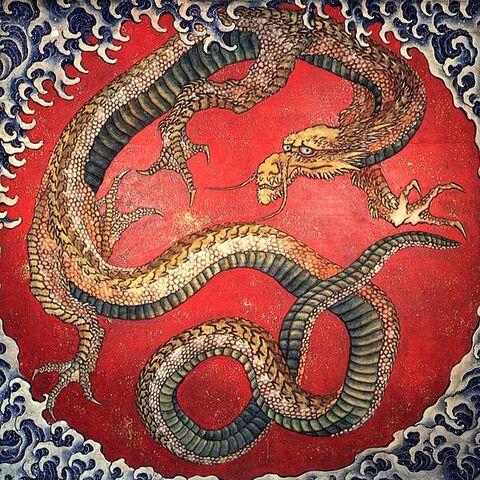File:600px-Hokusai Dragon.jpg
