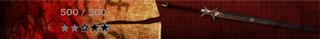 Greatsword Banner placeholder