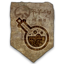 File:Tempest icon.png