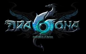 File:Dragona.jpg