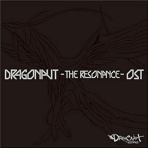 File:Dragonaut OST.jpg