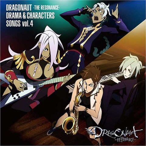 File:Drama & Character Songs Vol.4.jpg